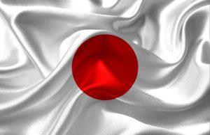 Intercambio de Idiomas en Japonés